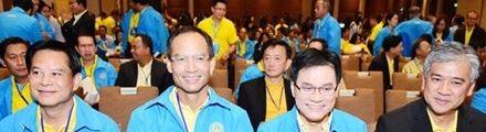 [태국] Thailand's oldest political party chooses new leader